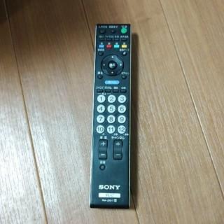 ソニー(SONY)のソニー テレビリモコン(その他)