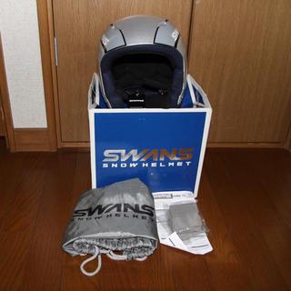 スワンズ(SWANS)のスキーヘルメット スワンズ(その他)