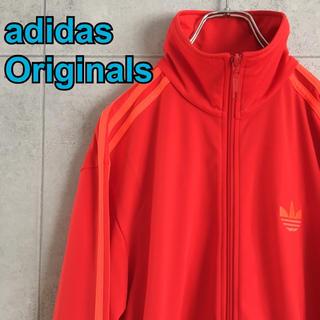 アディダス(adidas)のadidas  Originals アディダスオリジナルス トラックジャケット(ナイロンジャケット)