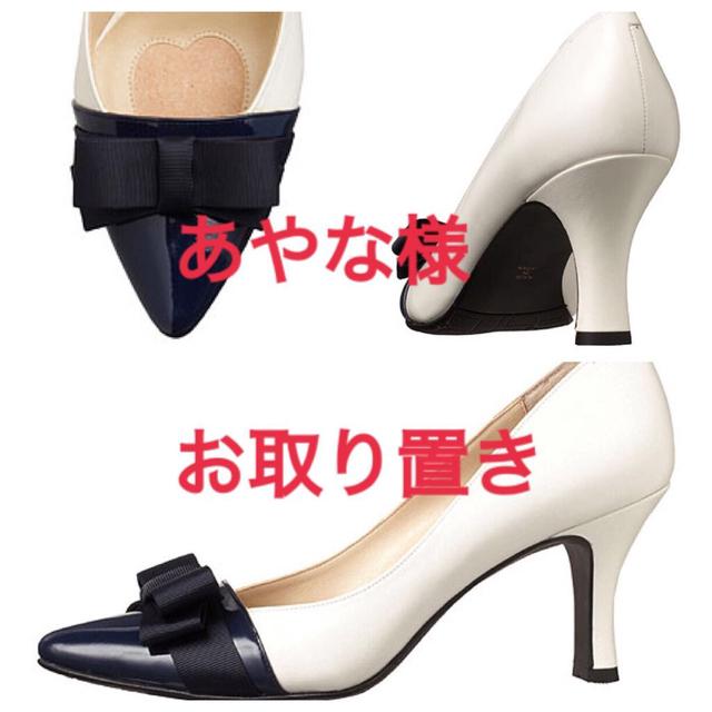 DIANA(ダイアナ)のDIANA*パンプス レディースの靴/シューズ(ハイヒール/パンプス)の商品写真