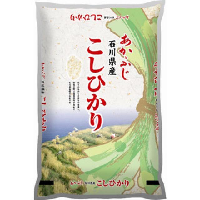 あかふじ    石川県産こしひかり  5k 食品/飲料/酒の食品(米/穀物)の商品写真