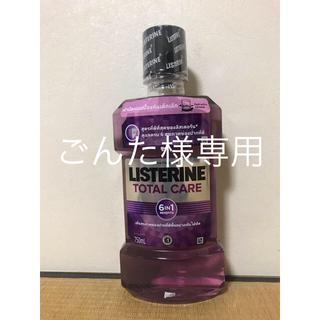 リステリン(LISTERINE)の【ごんた様専用】リステリン トータルケア紫 タイ製 750ml+250ml(マウスウォッシュ/スプレー)