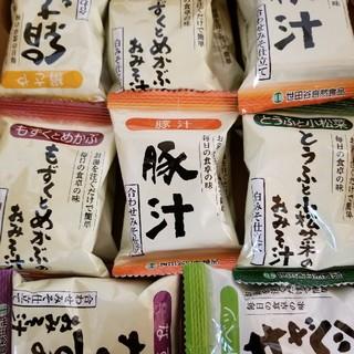 世田谷自然食品 おみそ汁 バラ9個