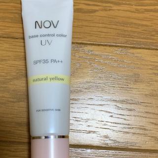NOV - nov ノブ ベースコントロールカラー UV ナチュラルイエロー