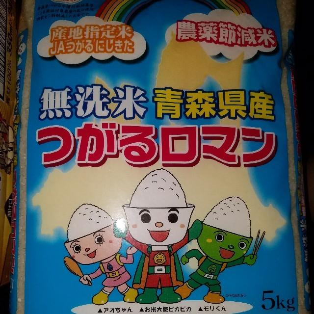 青森県産つがるロマン無洗米5kg×2 食品/飲料/酒の食品(米/穀物)の商品写真