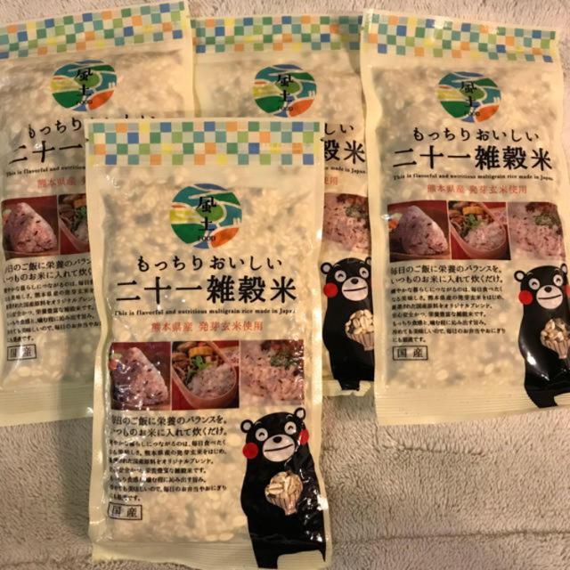 雑穀米 くまもん 食品/飲料/酒の食品(米/穀物)の商品写真