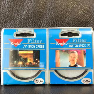 Kenko - 美品! 写真が上手に見える カメラのフィルター2点セット  58mm