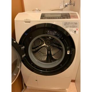 日立 - 日立電気洗濯乾燥機 BD-S8800L