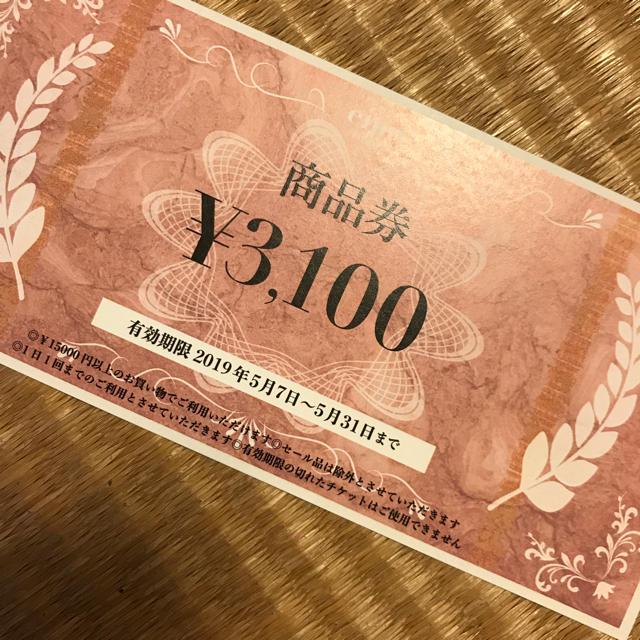 eimy istoire(エイミーイストワール)のちゃま♡様専用 チケットの優待券/割引券(ショッピング)の商品写真