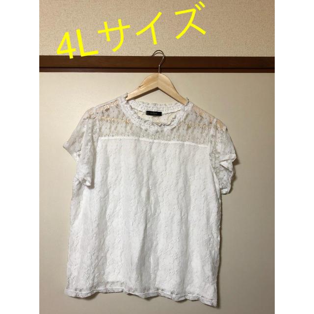 しまむら(シマムラ)の半袖トップス レース仕様 4Lサイズ レディースのトップス(カットソー(半袖/袖なし))の商品写真
