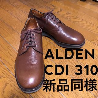オールデン(Alden)のALDEN CDI 310 オールデン(ドレス/ビジネス)
