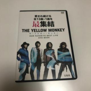 タカラジマシャ(宝島社)のTHE YELLOW MONKEY DVD OUR FAVORITE BEST(ミュージック)
