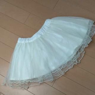 プティマイン(petit main)のプティマイン★90 ふわふわチュールスカート(スカート)