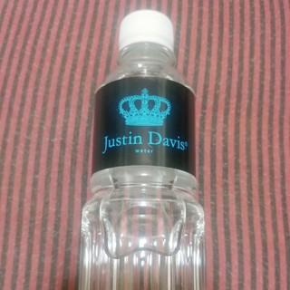 Justin Davis - ジャスティンデイビス ノベルティ 未使用未開封 水