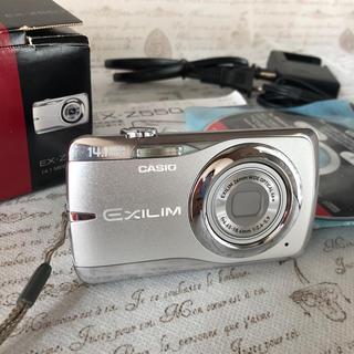 カシオ(CASIO)の【動作確認済み】デジカメ CASIO EXZ550(コンパクトデジタルカメラ)