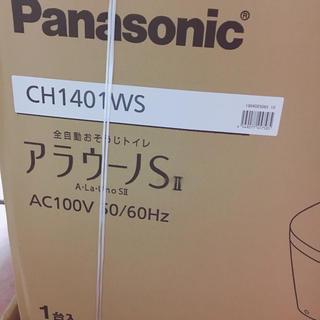 パナソニック(Panasonic)のあーたんさん専用。(その他)