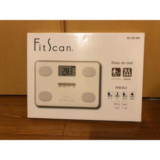 タニタ(TANITA)のタニタ FitScan(体重計)