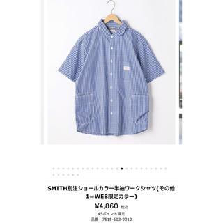 コーエン(coen)のSMITH別注ショールカラー 半袖 ワークシャツ(コーエン)(シャツ)