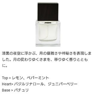 コスメキッチン(Cosme Kitchen)のアムリターラ☆天然香水(ユニセックス)