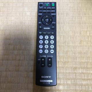 ソニー(SONY)のソニー デジタル リモコン RMT-JSP01(その他)