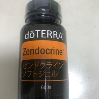 ドテラ ゼンドクライン ソフトジェル 60粒(エッセンシャルオイル(精油))