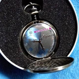 タイトー(TAITO)のテニスの王子様 懐中時計 未使用非売 越前リヨーマ テニプリ(その他)