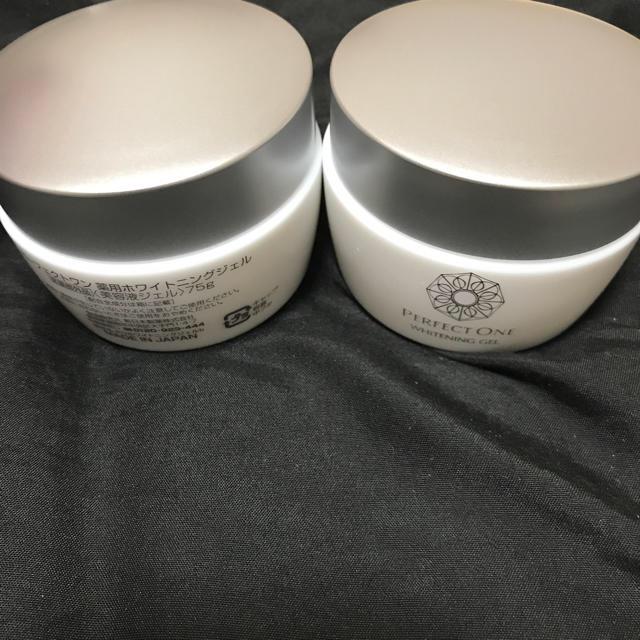 PERFECT ONE(パーフェクトワン)の値下げ済 コスメ/美容のスキンケア/基礎化粧品(オールインワン化粧品)の商品写真