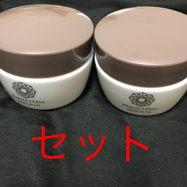 PERFECT ONE(パーフェクトワン)のコメントいただければ200円値下げします! コスメ/美容のスキンケア/基礎化粧品(オールインワン化粧品)の商品写真