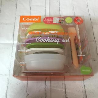 コンビ(combi)のコンビ   離乳食ナビゲート   未開封  (離乳食調理器具)