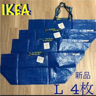 イケア(IKEA)の新品 IKEA バッグ ブルーバッグ L 4枚(エコバッグ)