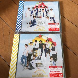 ヘイセイジャンプ(Hey! Say! JUMP)の真剣SUNSHINE Hey!Say!JUMP CD初回限定盤2枚セット(ポップス/ロック(邦楽))