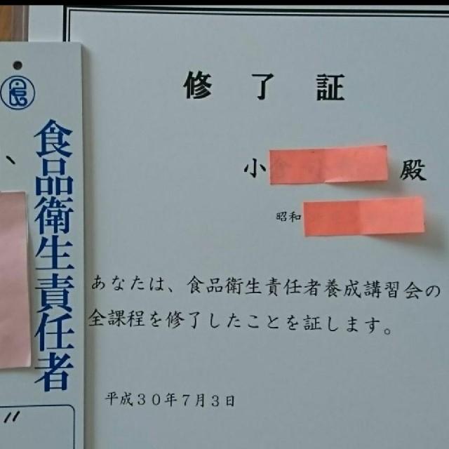 黒にんにく 青森県産福地ホワイト バラ760g 食品/飲料/酒の食品(野菜)の商品写真