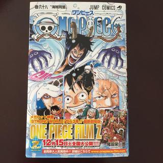 ワンピース 68巻(少年漫画)