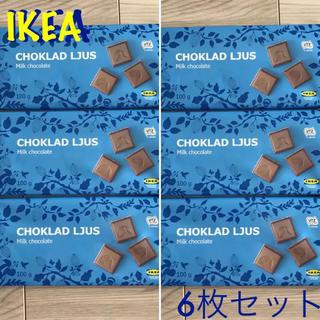 イケア(IKEA)の新品 IKEA チョコレート 6枚 ミルク(菓子/デザート)