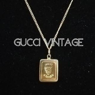 fabf63b31187 グッチ(Gucci)の良品 オールドグッチ ビンテージ チャーム ネックレス アンティーク 廃盤 レア(ネックレス