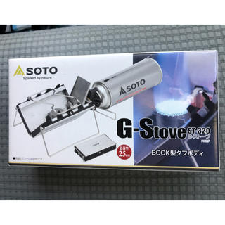 シンフジパートナー(新富士バーナー)のsoto   st-320 Gストーブ(ストーブ/コンロ)