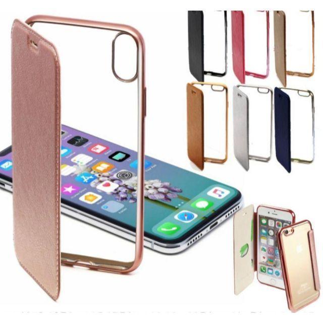 iPhone Xs,Max,XR対応 手帳型 クリアケースリアケースの通販 by yuka's shop|ラクマ