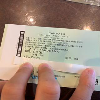 ハイスタンダード(HIGH!STANDARD)のNAMBA 69 5/26 横浜 F.A.D チケット(国内アーティスト)