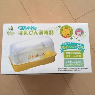 ニシマツヤ(西松屋)の電子レンジ用 哺乳瓶 消毒器(哺乳ビン用消毒/衛生ケース)