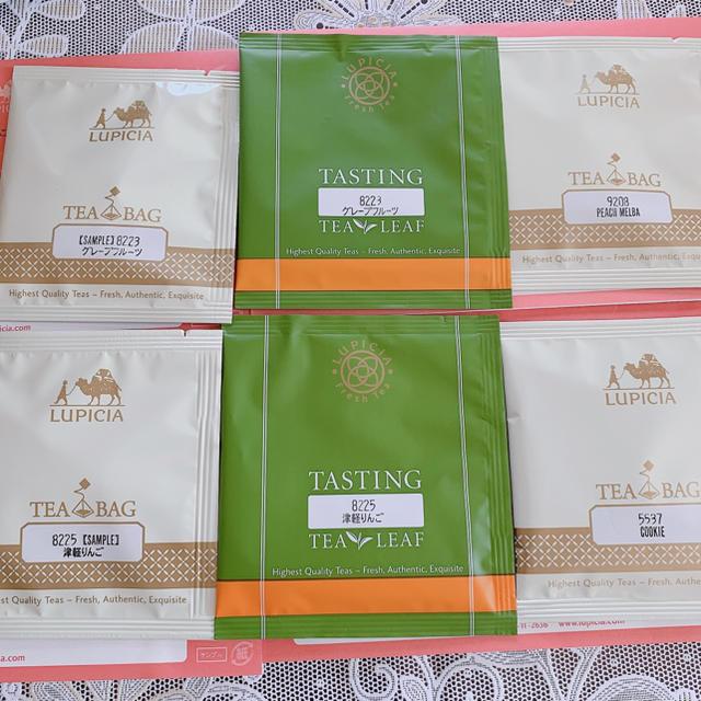 LUPICIA(ルピシア)の紅茶 食品/飲料/酒の飲料(茶)の商品写真