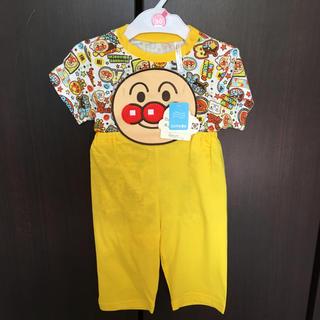 アンパンマン(アンパンマン)のアンパンマン☆半袖パジャマ90(パジャマ)