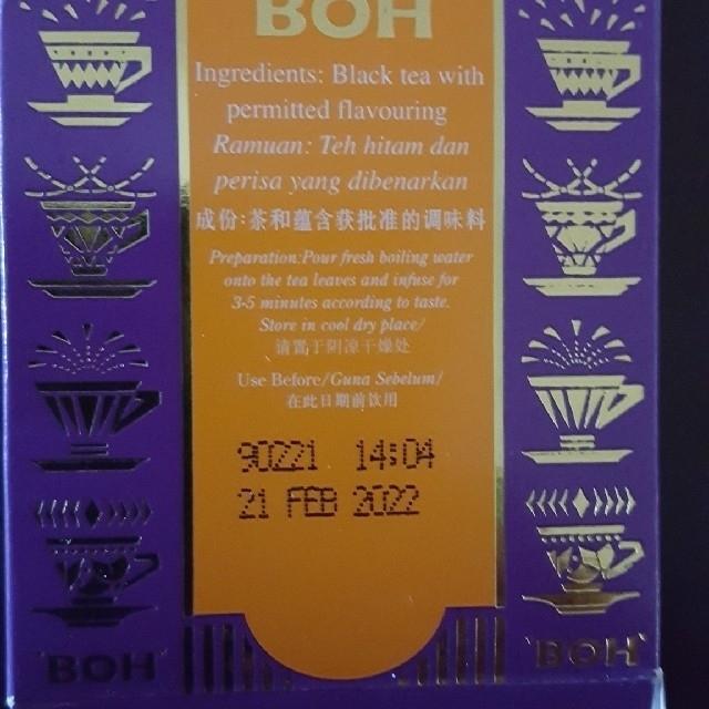 BOH(ボー)のマレーシアBOHの紅茶 アールグレイwithタンジェリン 食品/飲料/酒の飲料(茶)の商品写真