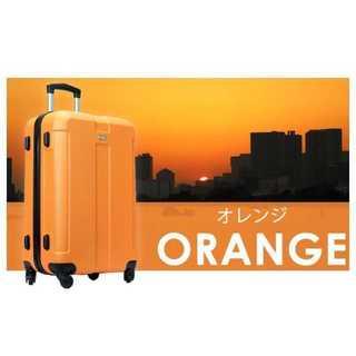 オレンジ/機内持ち込み可能/SSサイズ/スーツケース/キャリーバッグ□(旅行用品)
