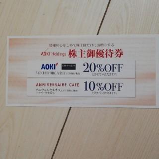 オリヒカ(ORIHICA)のアオキ オリヒカ 株主(ショッピング)