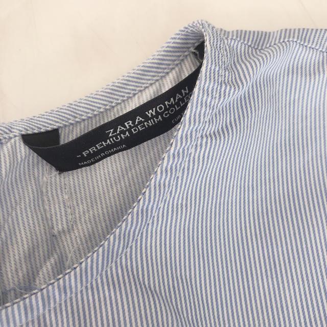 ZARA(ザラ)のZARAストライプトップス レディースのトップス(シャツ/ブラウス(半袖/袖なし))の商品写真