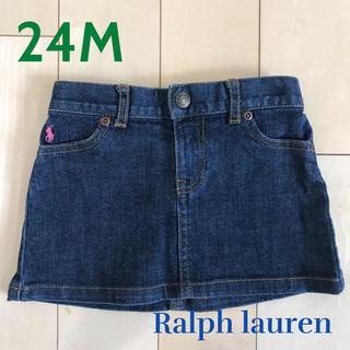 ラルフローレン(Ralph Lauren)の美品☆ラルフローレン Ralphlauren☆デニムスカート 24M(スカート)
