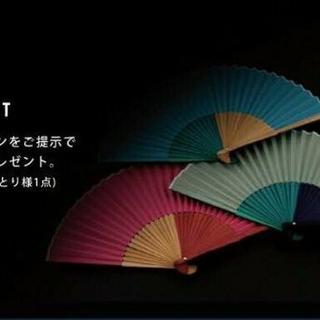STAR JEWELRY - 値下げ 新品 スタージュエリー ノベルティ 扇子