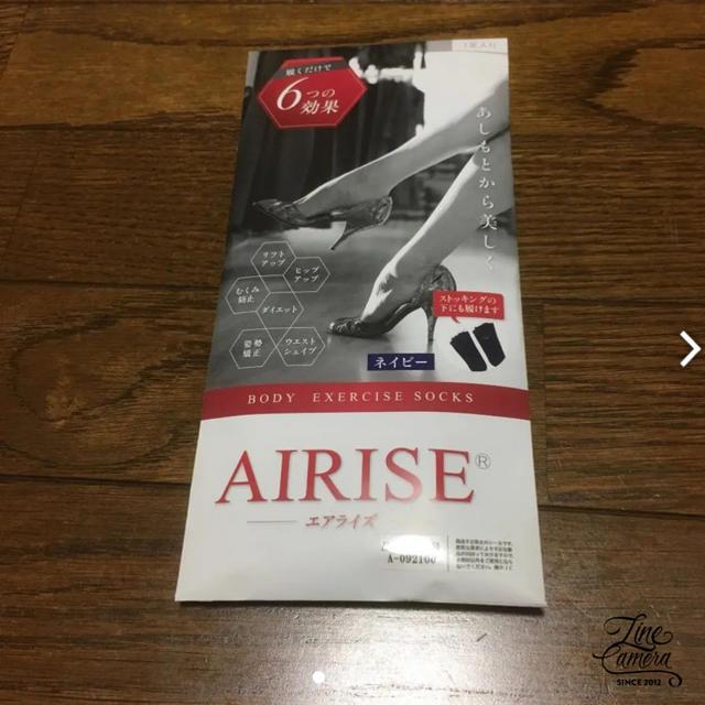 エアライズ レディースのレッグウェア(ソックス)の商品写真