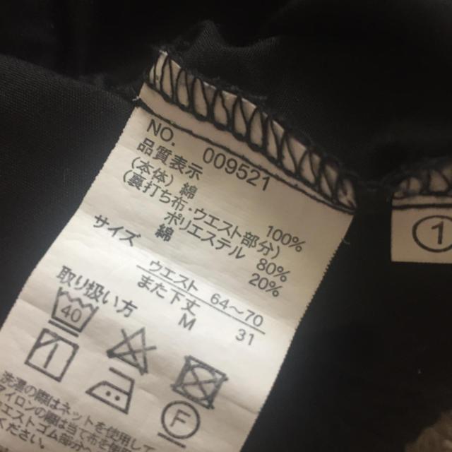 コットンレース ガウチョ 美品 レディースのパンツ(キュロット)の商品写真