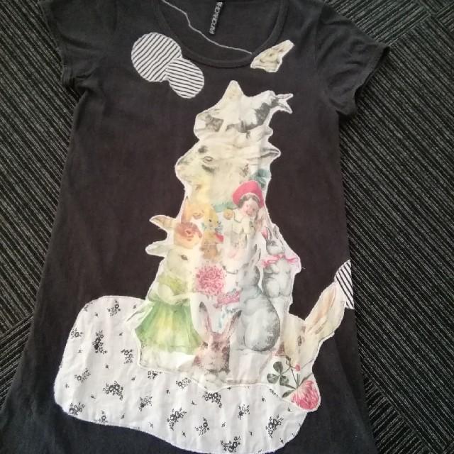 AHCAHCUM.muchacha(アチャチュムムチャチャ)のあちゃちゅむ レディースのトップス(Tシャツ(半袖/袖なし))の商品写真